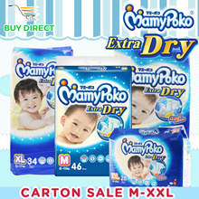 [ Mamypoko/ MAMY POKO ] Extra Dry Tapes Diaper / Extra Soft Pants (Boy/Girl)  (Carton Sales) 4 size