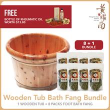 Wong Yiu Nam Premium Wooden Tub + 8 Foot Bath Fang Bundle + Free one bottle of Rheumatic Oil