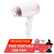 PHILIPS ESSENTIALCARE HAIR DRYER HP8120/00/ 1200W/ THERMOPROTECT/ 3 SETTINGS/ COMPACT/ CONVENIENT