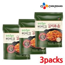 Kfood bibigo Stir Fried Kimchi 80g x 3packs