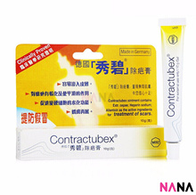 Contractubex Ointment for Treatment of Scars 10g