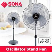 *PROMO* SONA 18INCH / 20INCH Oscillator Stand Fan(80W) (SSO 6067 / SSO 6068)