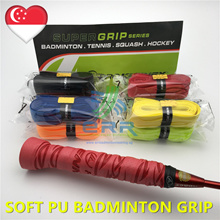 Prokennex Soft PU Badminton grip /Tennis Grip/ Overgrip / Badmintont Grip