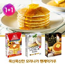 [1+1]모리나가 팬케익 가루 3 종류 / 푹신 푹신하고 달콤한 핫케익