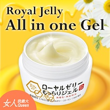 Queen OZIO Royal jelly 6 in 1 gel 75g perfect one / hyaluronic acid collagen/ honey mediplus