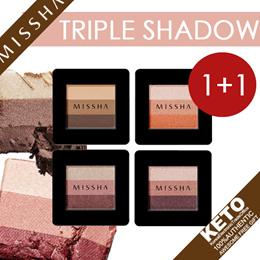 [missha] triple shadow/eye shadow 1+1