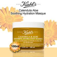 KIEHLS Calendula  Aloe Soothing Hydration Masque 100ml 3.4oz