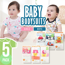 New Collection Branded Baby Body Suit / 3 Month - 24 Month / Baju Bayi / Baby Jumper / Good Quality