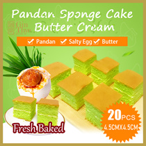 ♥ First 50 Qty ♥ *Made in Singapore!!  *  Pandan Sponge Cake Butter Cream 20pcs [ Fresh Baked ]