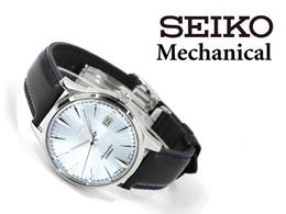 (Japan version) Seiko SARB065 Mechanical x Shinobu Ishigaki Mens Wrist Watch ~ Free Shipping By Dpex