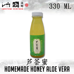 [Swatow Restaurant] 芦荟蜜 Homemade Honey Aloe Vera