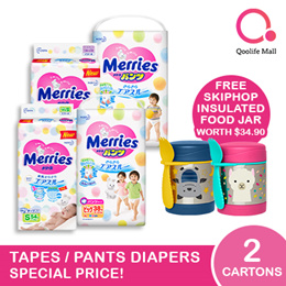 [Kao]【2 Cartons】Merries Diapers - Tape/ Pants | Premium diapers made in Japan *FREE INSULATED JAR!*
