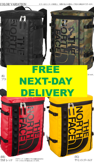 authentic the north face bc fuse box backpack