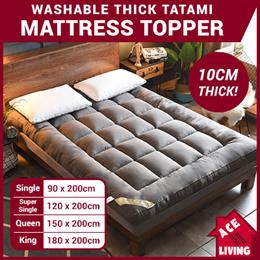 Thick Tatami Mattress Topper [ 10CM THICK! ]