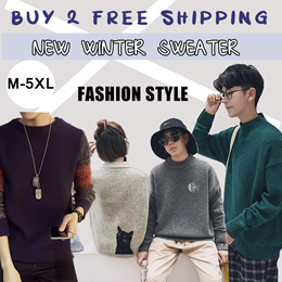 19d11828a01  2017 christmas promotion Mens Winter Sweater   Knitted wool sweater    Bottoming Knitwear