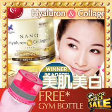 [FREE* GYM BOTTLE! $30.15ea*! ROCK BOTTOM!] ♥NANO COLLAGEN ♥#1 BEST-SELLING ♥SKIN WHITENING ♥35-DAY