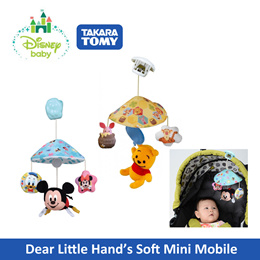 Tomy Disney Soft Mini Mobile Stroller Toy - Pooh and Minie