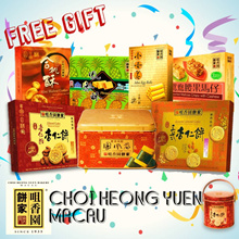 NOVEMBER PROMO★Choi Heong Yuen Bakery Macau Specialty 澳门特产 / NEW BATCH.★FREE DELIVERY★FREE GIFT★