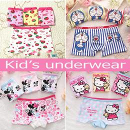 ★Buy 5 Get 1 Free! Children Kids Girls Boys Baby Babies Panties Shorts Underwears Hello Kitty★