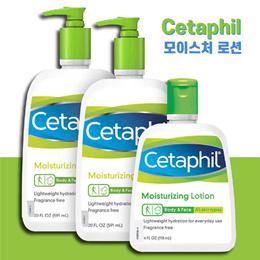 [Cetaphil Mosture Lotion 3 package] 세타필 모이스처 로션 (591ml 2개 118ml 1개 / 총 3개)