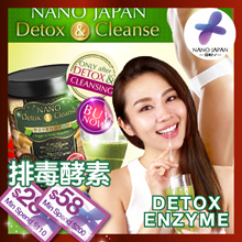 [$27.88ea*! BUY 5=$58 COUPON*] ♥NO.1 JAPAN WEIGHT-LOSS ♥NANO DETOX ENZYME ♥#1 BESTSELLER ♥RESET BODY