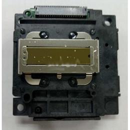 Original Epson Print Head ( L110 L210 L300 L350 L355 )