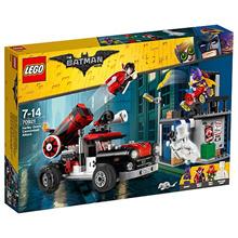 70921 LEGO Harley Quinn Cannonball Attack