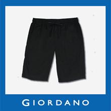 Men Mid Rise Drawstring Shorts