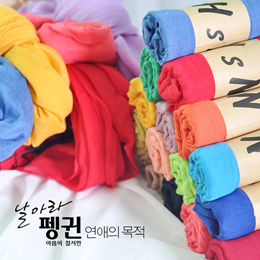 Korean version of cotton and linen scarves women spring solid color scarves shawl scarf Joker air co