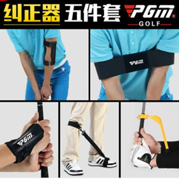 ! PGM Golf Beginner Supplies Posture Corrector Arm Orthotics Swing Trainer