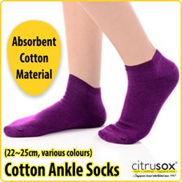 Women Basic Ankle Cotton Socks 🧦