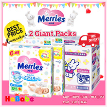 Free Pigeon Baby Wipes【Merries 2 Giant Packs Carton Sale】✿Made in JAPAN✿NB96 S88 M64 L54 Pants