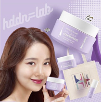 ❤PAY $8.67 GET 30%+$12 OFF ❤2018 HOLY GRAIL SHIELD CREAM❤SOLD OUT 5 TIMES IN WATSON KOREA❤CERAMIDE❤