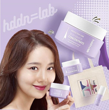 ❤GET 20% OFF ❤2018 HOLY GRAIL SHIELD CREAM ❤ SOLD OUT 5 TIMES IN WATSON KOREA ❤CERAMIDE❤