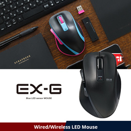 DRIVER UPDATE: ELECOM PRUMIE MOUSE