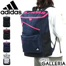 adidas school bag backpack A4 B4 square commuting sports 24L 55853