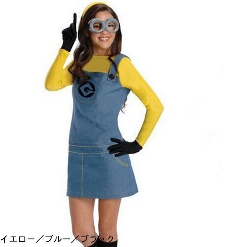 送料無料 ハロウィン コスプレ セット レディース 衣装 キャラクター ワンピース イエロー インテリ かわいい