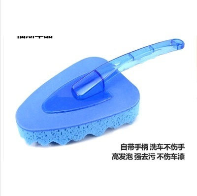 Qoo Sponge Cleaning Brush Car Cleaning Products Not To Hurt The - Show car cleaning products