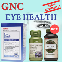 [FREE GIFT]GNC Eye Health Formula/Lutein 20mg/40mg/Bilberry Extract and Lutein