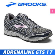 Brooks Women Adrenaline GTS 17 Performance Running Shoes