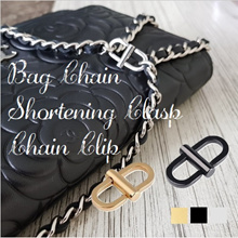 Shortening Clasp / Chain Clip for Chan el Chain ★ Shortener Bag Sling