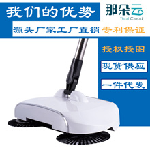 no electricity floor cleaner Spray Mop/ Hurricane Spin Broom /  Push-Powered Handheld Sweeper