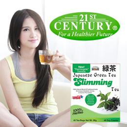 [21st Century]15% OFF FREE QXPRESS Japanese Green Tea Slimming Tea +Garcinia+Gymnema 48 Tea bags