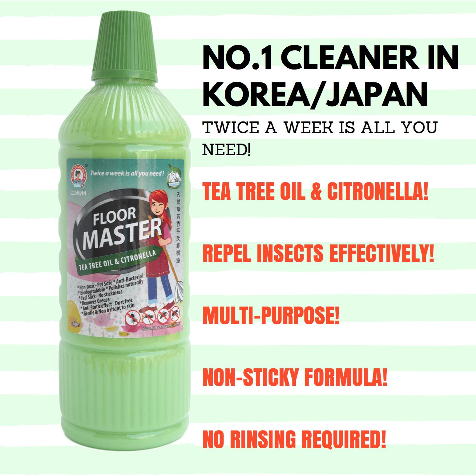 Qoo10 - FLOOR MASTER GREEN : Household