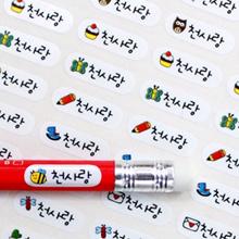 ★Name Sticker★white sticker Gift★Waterproof Sticker/personalized Name Sticker