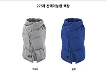 Xiaomi fever vest fma fever blanket fever blanket rechargeable