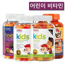 [Kids Vitamins] Kids Multi Vitamins / Gumi / Gumi Jelly / Kid Jean / Alive