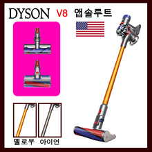 Stock available in 3 days! Dyson V8 Absolute / Included VAT / Dyson V8 Absolute / 100% Genuine Guaranteed!
