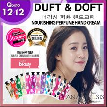 (#1 Korea Winner Beautiful Hands ~ Aborptions/Non-stickiness/Fragrance) DUFTNDOFT Handcreams