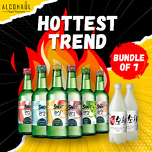 【CHEAPEST IN SG! HOTTEST TREND】★ NEW Flavour! ★ Bundle of 7 ONESHOT Korean Flavoured Soju